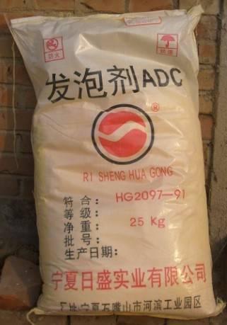 回收成核剂价钱锡林郭勒盟回收水处理剂