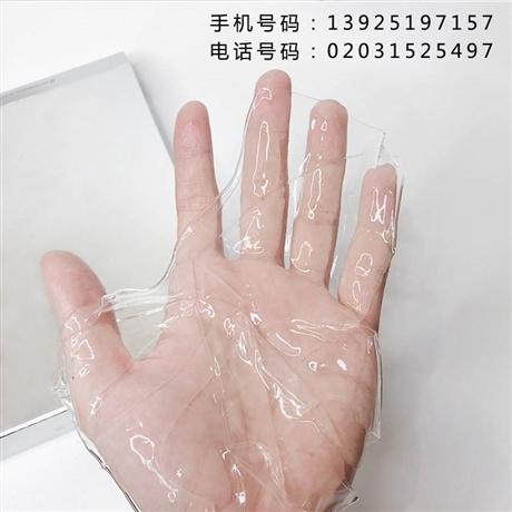 水晶面膜加工水凝胶面膜oem贴牌生产批发厂家