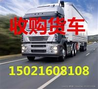 上海二手车回收当前价格
