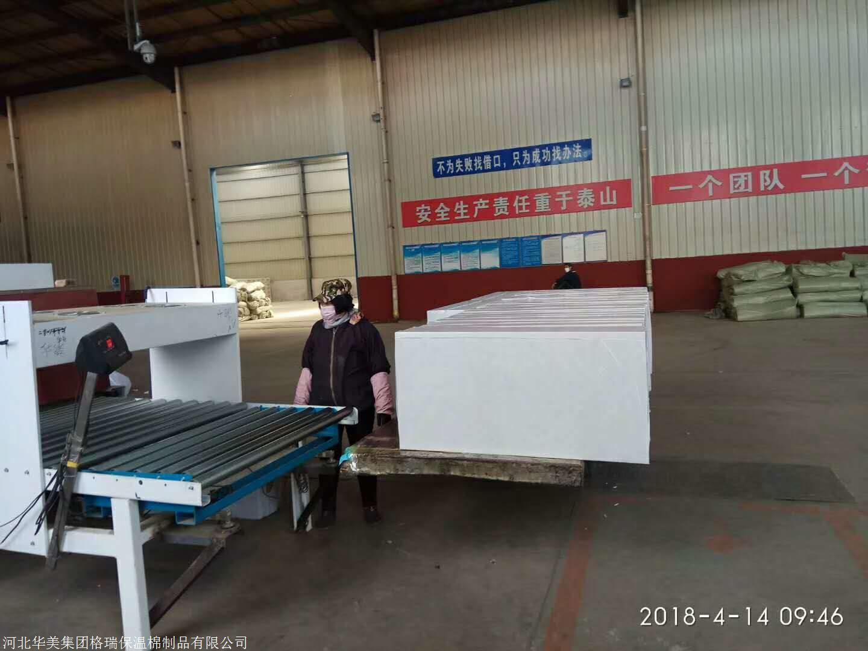 岩棉毡80k厂家价格