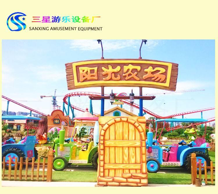 儿童新款游乐设施厂家报价 欢乐农场中型户外游乐园