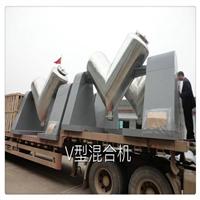 化工V型混合机  医疗混合机 V型强制搅拌机械设备
