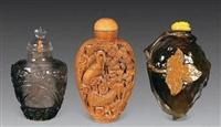 竹雕鼻煙壺收購迅速的公司