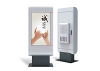 深圳CTVHD42寸户外广告机,高清广告机厂家直销