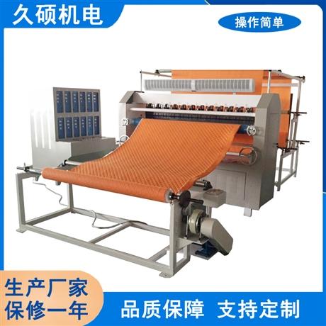 超声波无线复合压花机 超音波无线缝合机 自动面料复合裥棉机