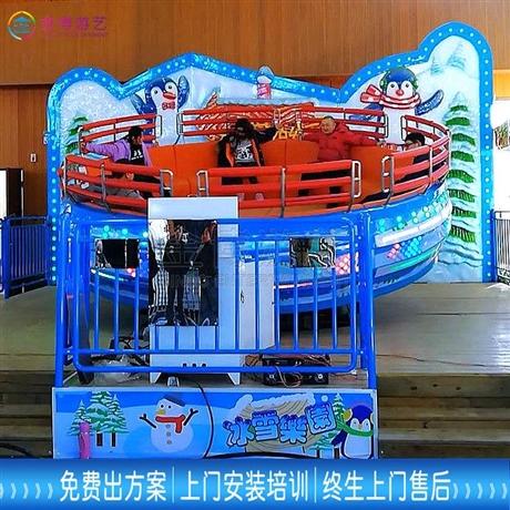 北京动力类游乐设备24人迪斯科转盘生产商