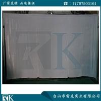 RK定制TS58-TDS610窗簾架388M58EX