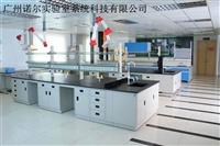 定制生产全钢中央实验台