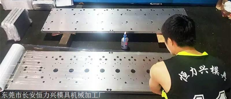 面板cnc深孔钻加工