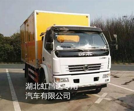 危险品bwinchina注册/7吨左右的爆炸品车价格