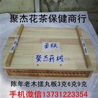 搓丸板做蜜丸方法