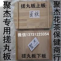 搓丸板生产药丸方法