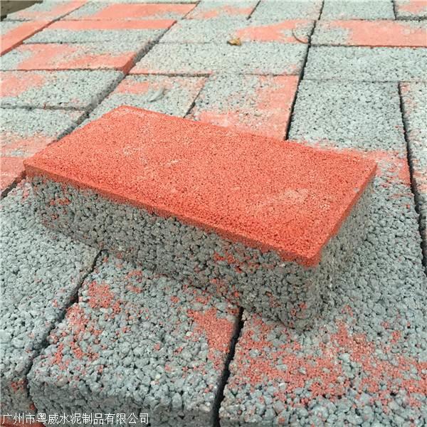 广州透水砖生产厂家-广州哪里透水砖质量好