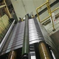 上海供应电器冷板鞍钢ST12冷轧卷