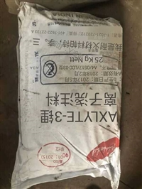 涂料廠急需回收鈦白粉回收紅丹粉