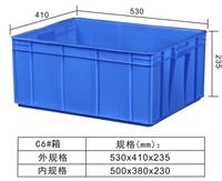 廣西南寧塑料周轉箱廠家-廣西蔚華塑膠