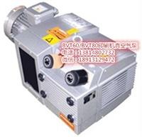 歐樂霸BVT60真空泵