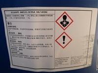 哪里回收丙三醇甘油回收硅油