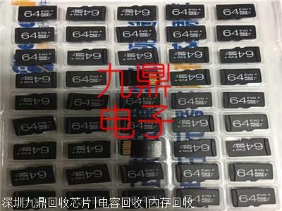 郑州采购XC1765DDD8M电子采购多量