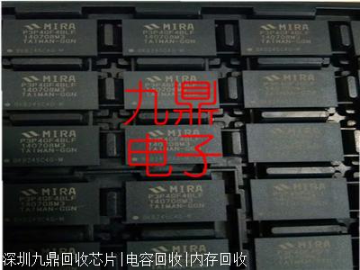 郑州采购TQ2-24V电子采购多量
