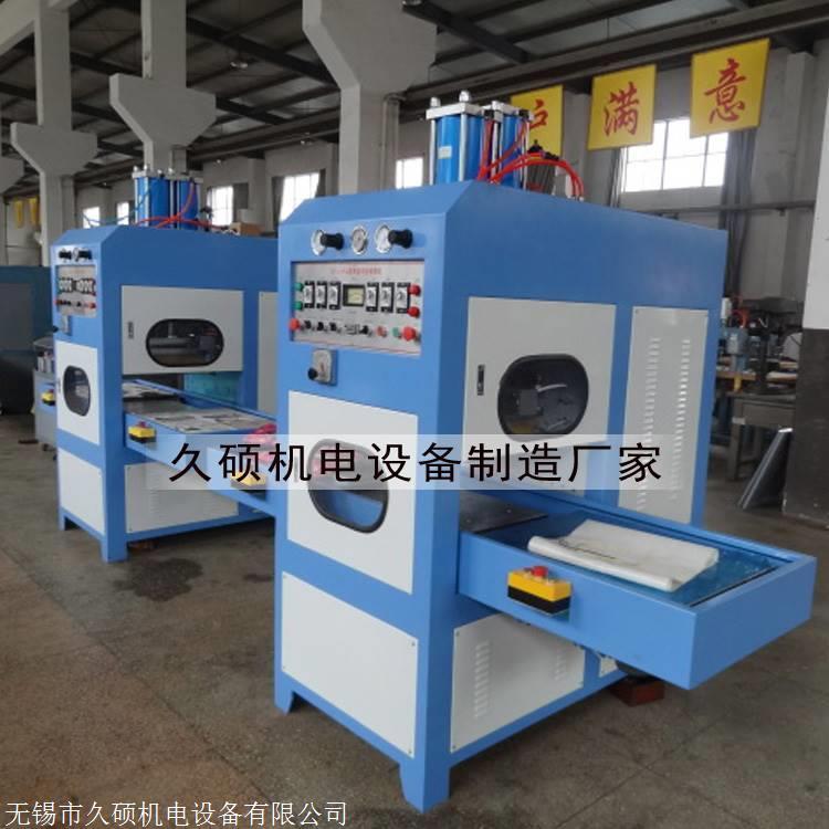 大功率高周波熔接机 汽车吸音棉隔音棉高频热合机 厂家直销