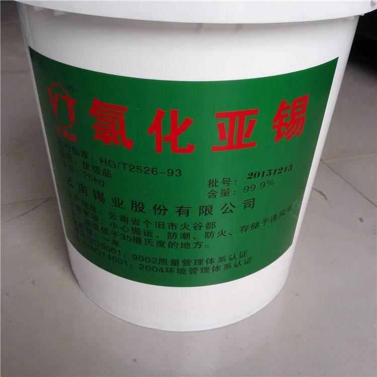 秀山县回收哪家好回收棕榈蜡