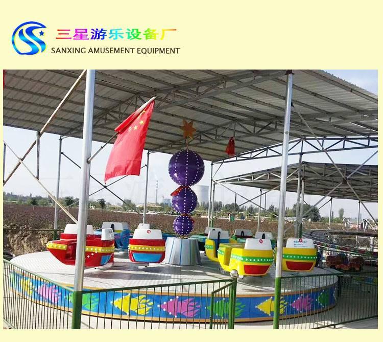中型公园游乐设施 霹雳转盘儿童娱乐项目 广场中型