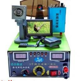 电捕野猪机器批发厂家哪家便宜