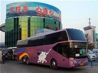 郑州到常熟大巴车/长途汽车出行188价格合理查询