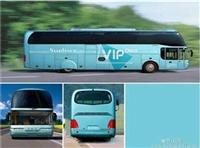 上車買票惠-鄭州到常州大巴車-直達臥鋪車
