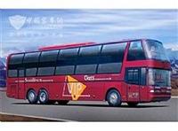 隨車咨詢-鄭州到普寧大巴車-汽車在哪坐