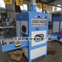 PVC注水热水袋高频熔切机 高周波同步熔断机厂家直销 质保一年