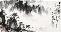 劉海粟字畫私下交易價格如何