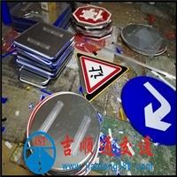 公路标志牌制作-公路标志牌哪家专业