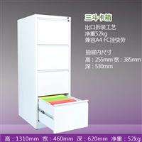 重慶2斗卡箱鋼制四層卡箱