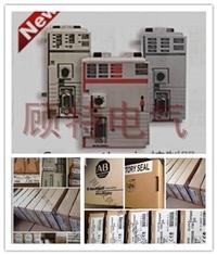AB 1769OA8原裝模塊 廠價直銷 銷售破億