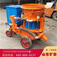 PS5I湿式混凝土喷射机,PS5I湿式混凝土喷射机组成