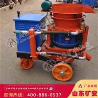 湿式混凝土喷射机 湿式混凝土喷射机结构合理