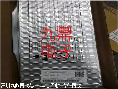 苏州高价HD6417750RF240V回收高价收购
