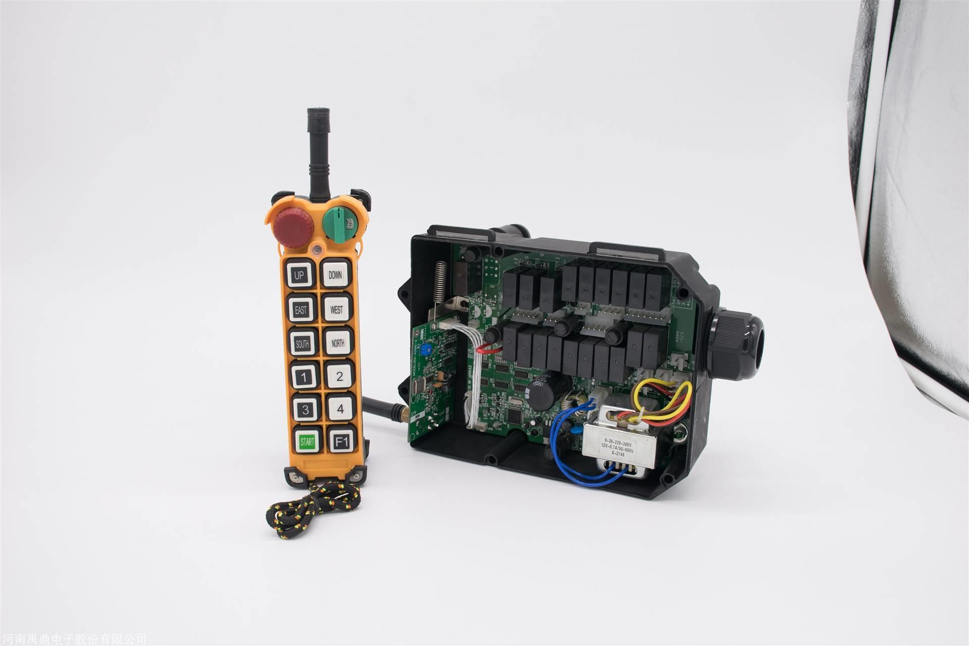 禹鼎遥控器f24-12接线图