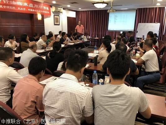 刃针培训 5月北京王军旗毫刃针培训