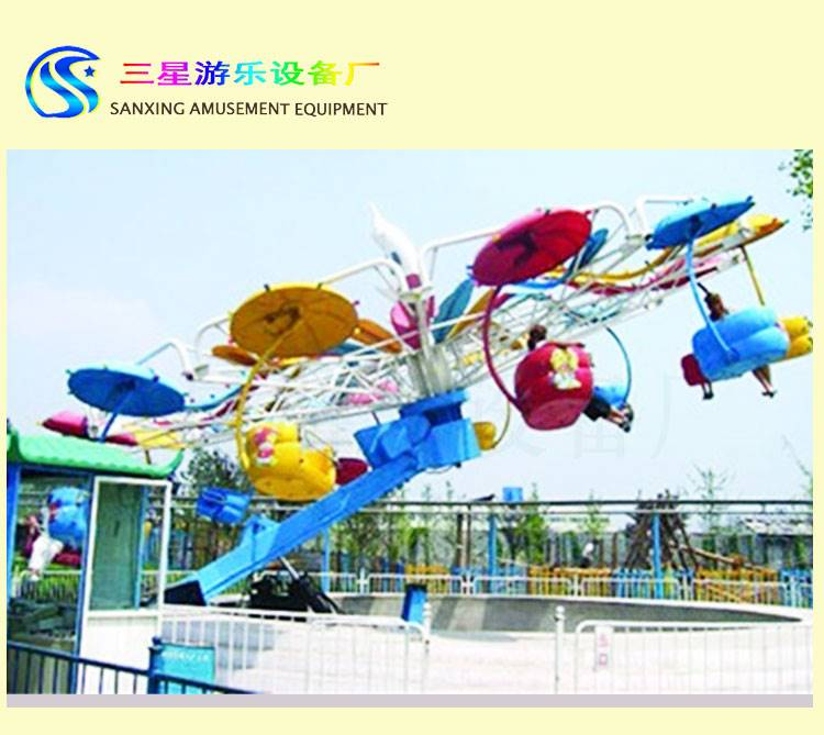 大型户外游乐设备 双人飞天大型游乐场游艺设施 庙会大型刺激