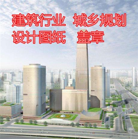 北京哪家消防设计公司比较好
