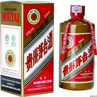 日照茅臺酒回收北京價格多少錢