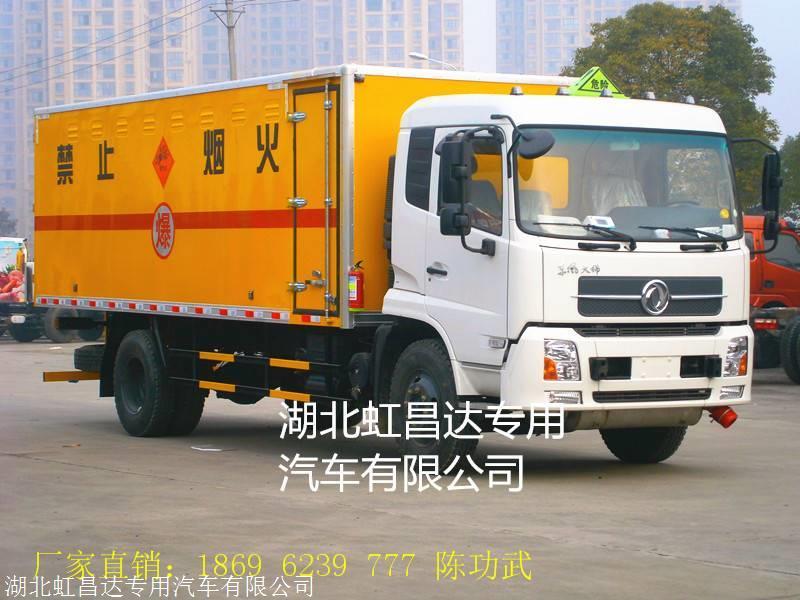 陕西渭南东风天锦危险品bwinchina注册,在哪定做价格低