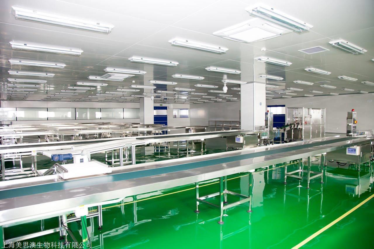 化妆品odm加工厂