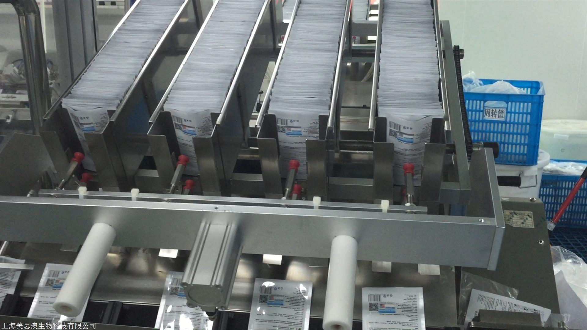 上海面膜加工厂专业贴牌代工