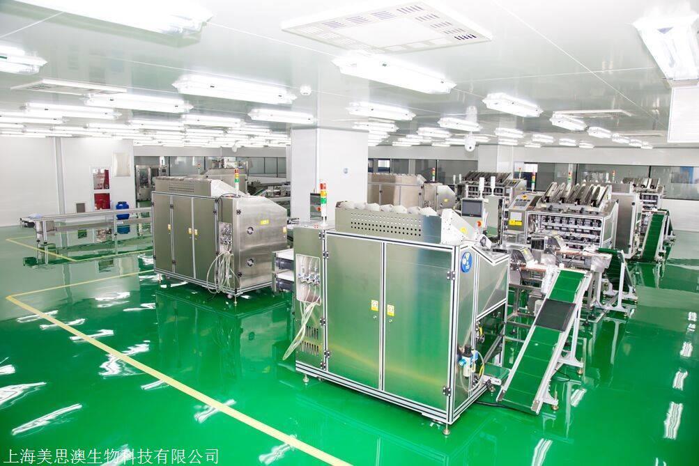 上海面膜加工厂贴片面膜代工