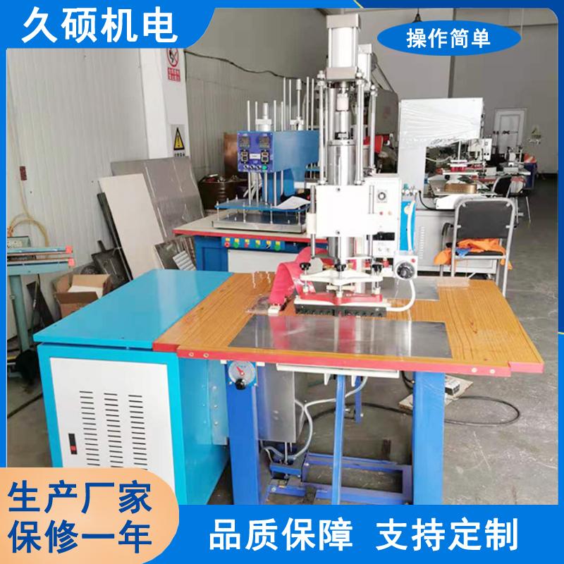 供应PVC塑料袋热合机