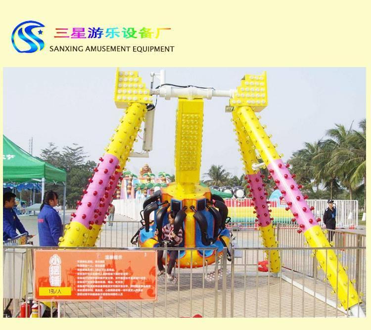 小型广场儿童游乐设备小摆锤 儿童乐园游乐设备厂家